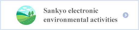 Sankyo electronic environmental acts